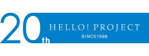 HELLO!PROJECT 新ロゴ サイドバナー用