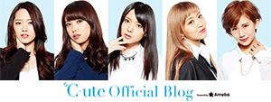 ℃-ute オフィシャル ブログ