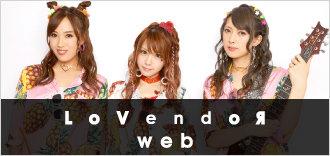 LV_site