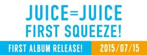 Juice=Juice スペシャルサイト