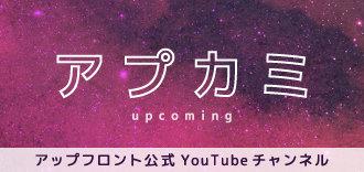 【PINK CRES.】アプカミ