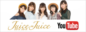 Juice=Juice  Official Channel