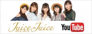 Juice=Juice  Official Channel