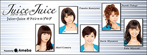 Juice=Juice  Official blog