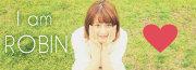 岡田ロビン翔子オフィシャルブログ「I am ROBIN♥」