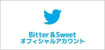 Bitter&Sweet_Twitter