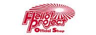 ハロー!プロジェクトオフィシャルショップ