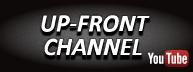 アップフロントチャンネル
