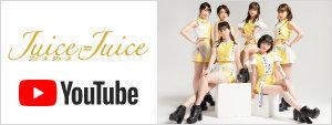 Juice=Juice YouTube