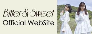 Bitter&Sweet オフィシャルサイト