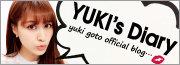 後藤夕貴(チャオ ベッラ チンクエッティ)オフィシャルブログ「YUKI's Diary」