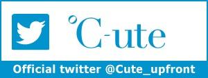 ℃-ute 公式Twitter