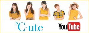 ℃-ute Official Channel