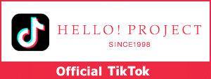 Hello! ProjectオフィシャルTikTok