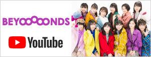 BEYOOOOONDS YouTube