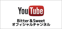 Bitter&Sweet_YouTube
