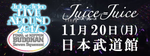 Juice=Juice LIVE AROUND 2017 FINAL at 日本武道館 ~Seven Squeeze!~