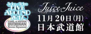Juice=Juice LIVE AROUND 2017 FINAL at 日本武道館 ~Seven Squeeze!~