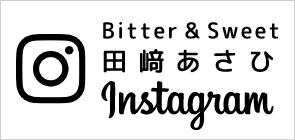 田崎あさひ Instagram
