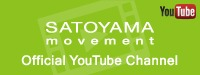 SATOYAMAチャンネル - YouTube