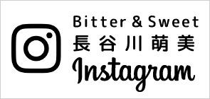 長谷川萌美 Instagram