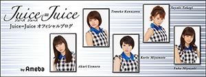 Juice=Juice  Official blog
