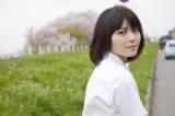 矢島舞美写真集「Fixの絵 〜18〜 Vol.2」