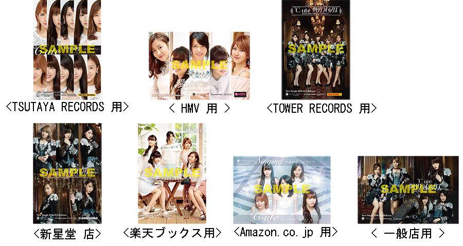 ♪矢島舞美FC246♪©2ch.netYouTube動画>14本 ->画像>82枚