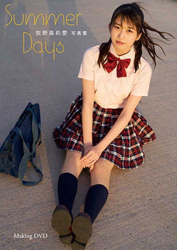 【皆様お元気ですか?】 モーニング娘。12期メンバー牧野真莉愛様が美しすぎる Part148【まりあです。】 YouTube動画>6本 ->画像>435枚