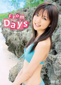 From Days