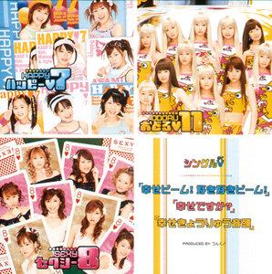 【品番】EPBE-5041 ¥1886+税