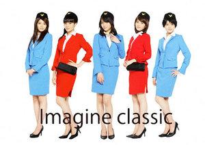 Imagine classic