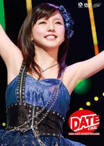 真野恵里菜コンサートツアー2012~DATE~ FINAL