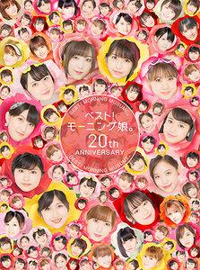生田と鞘師ピンポンダッシュ 第3部 251本目 YouTube動画>2本 ->画像>364枚