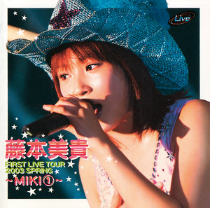 FIRST LIVE TOUR 2003 SPRING 〜MIKI①〜