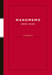 MANOMEMO