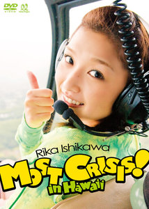 Rika Ishikawa MOST CRISIS! in Hawaii