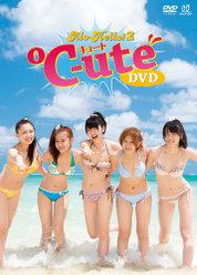 アロハロ!2 ℃-ute DVD: