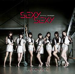 SEXY SEXY/泣いていいよ/Vivid Midnight:【初回生産限定盤A】