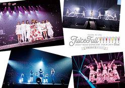 ハロプロ プレミアム Juice=Juice CONCERT TOUR 2019 ~JuiceFull!!!!!!!~ FINAL 宮崎由加卒業スペシャル: