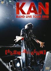 BAND LIVE TOUR 2012【ある意味・逆に・ある反面】:<Disc1>