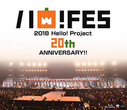 Hello! Project 20th Anniversary!! Hello! Project ハロ!フェス 2018【Hello! Project 20th Anniversary!! プレミアム】:<Disc1>