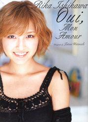 Oui, mon amour(ウィ・モナムール)