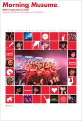 『モーニング娘。in Hello! Project 2005 夏の歌謡ショー ー'05セレクション!コレクション!ー』: