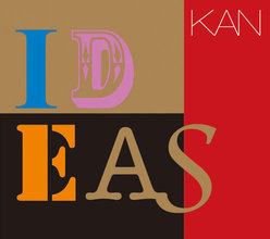 IDEAS~the very best of KAN~:初回生産限定盤 (ライナーノーツブックレット付)