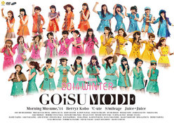 Hello! Project 2014 WINTER 〜GOiSU MODE〜:
