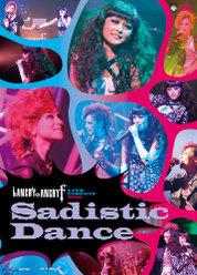 """HANGRY & ANGRY-f LIVE CIRCUIT 2010""""Sadistic Dance"""":"""
