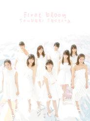 first bloom:【初回生産限定盤A】