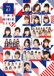 The Girls Live Vol.61: