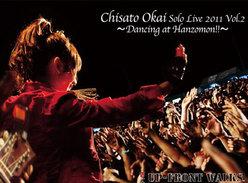 Solo Live 2011 Vol.2〜半蔵門で踊ってみた!!〜